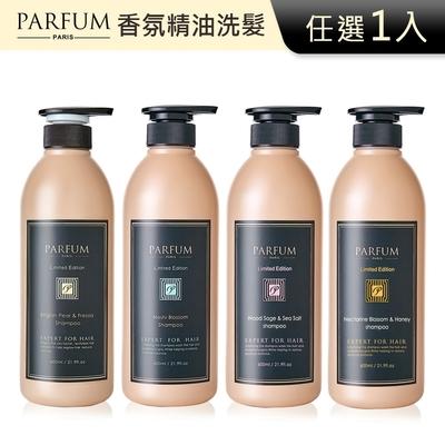 [時時樂限定] Parfum 香氛精油洗髮精600ml(四款香味任選)
