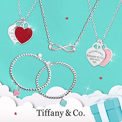 Tiffany x 國際名牌飾品下殺84折