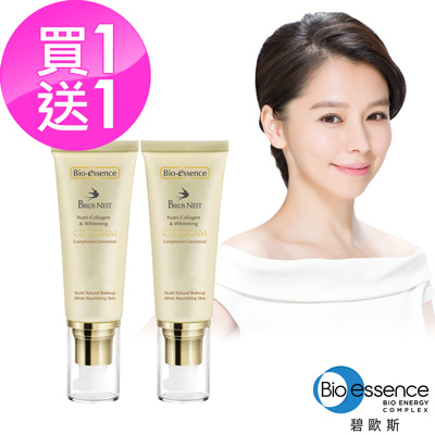 Bio-essence 碧歐斯 燕窩滋養膠原白CC霜40ML(2入組)