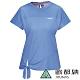 【ATUNAS 歐都納】女款防曬吸濕排汗涼感短袖圓領衫T恤A1TS2004W紫 product thumbnail 1