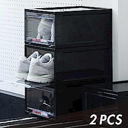 Y.A.S 美鞋神器 抗UV高端收納鞋盒-2件組