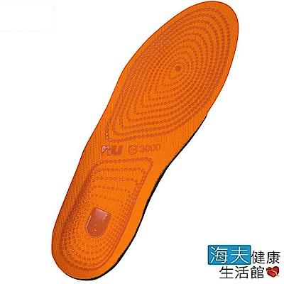 恩悠數位x海夫 NU 3D 能量 足弓 腳正鞋墊-4 運動強效吸震款