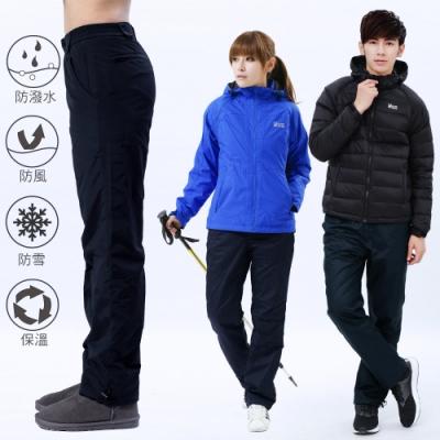【遊遍天下】中性款極暖防潑水防風刷毛褲雪褲GP20009丈青