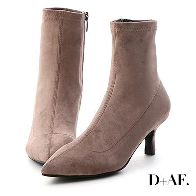 D+AF 魅力獨創.素面合腿尖頭中跟襪靴*灰棕