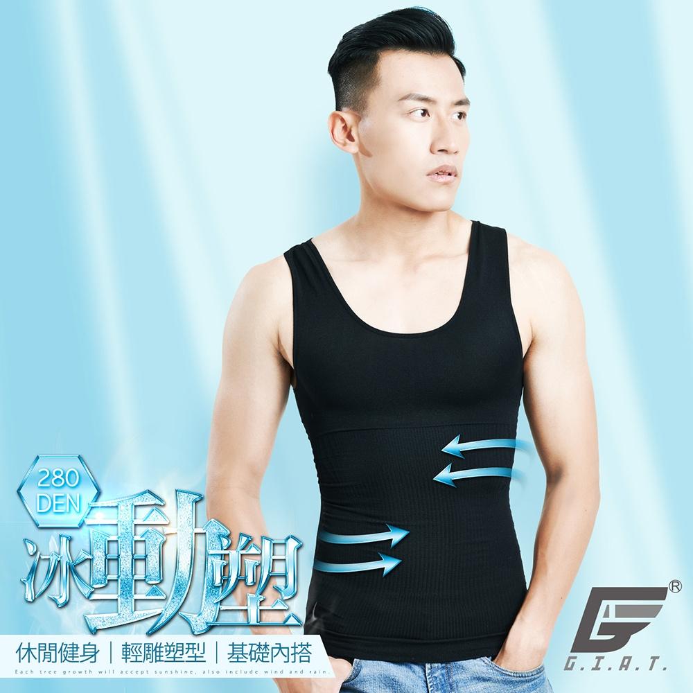 GIAT台灣製直紋平腹涼感塑型背心