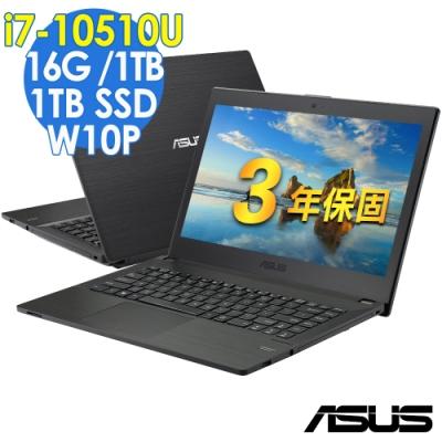 ASUS P1448F 14吋商用筆電 (i7-10510U/16G/1TB SSD+1TB/W10P/ASUSPRO/特仕)