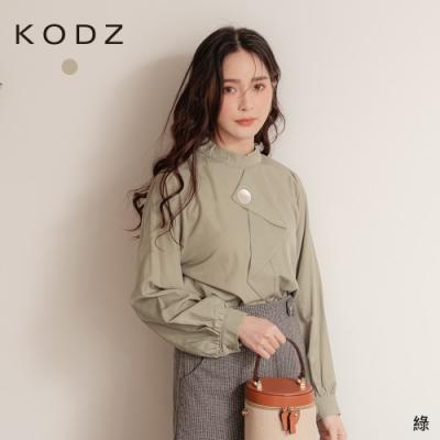 東京著衣-KODZ 氣質絕對貝殼釦打摺設計蜜桃絨上衣