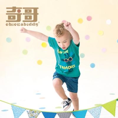 奇哥 夏日假期酷長頸鹿圓領衫 2-4歲 (2色選擇)