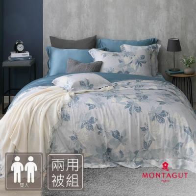 MONTAGUT-楓之樂語-300織紗萊賽爾纖維天絲-兩用被床包組(雙人)