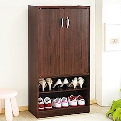 《HOPMA》DIY巧收雙門六格鞋櫃-寬60 x深30 x高120cm