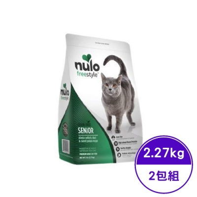 NULO紐樂芙-無穀高肉量高齡貓-阿拉斯加鱈魚+蔓越莓 5lb (2.27kg) (2包組)