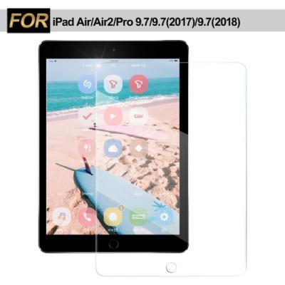 Xmart for iPad Air Air2 Pro 9.7 9.7(2017)強化指紋玻璃保護貼