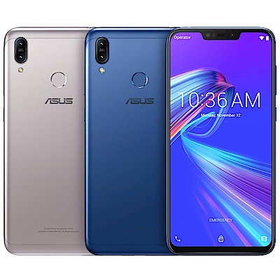 ASUS ZenFone Max M2 ZB633KL (3G/32G) 智慧手機