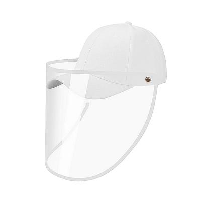 O Pretty 歐沛媞 多功能兒童防疫防護面罩式棒球帽 帽圍53-55cm-多色可選[時尚白/甜蜜粉/造型黑]