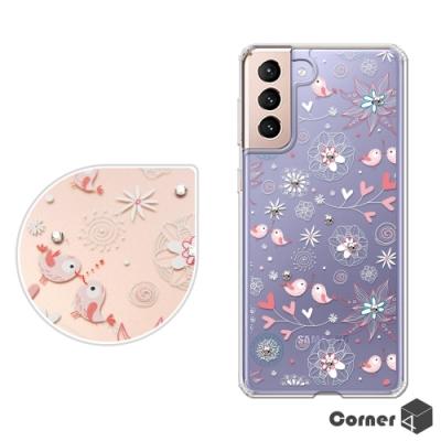 Corner4 Samsung S21 & S21+ & S21 Ultra 奧地利彩鑽雙料手機殼-知更鳥