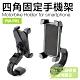 四腳固定手機架 YW-P01 多角度調整 後視鏡款 product thumbnail 1