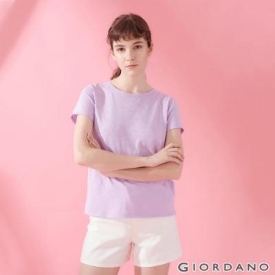 GIORDANO 女裝圓領竹節棉寬版T恤-05 薰衣草紫
