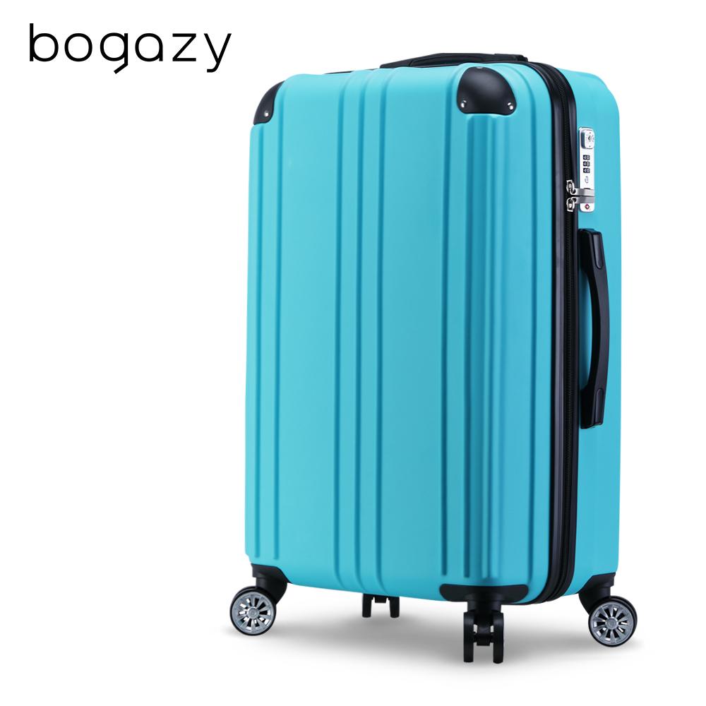 Bogazy 眷戀時光 25吋鑽石紋行李箱(蒂芬妮藍)