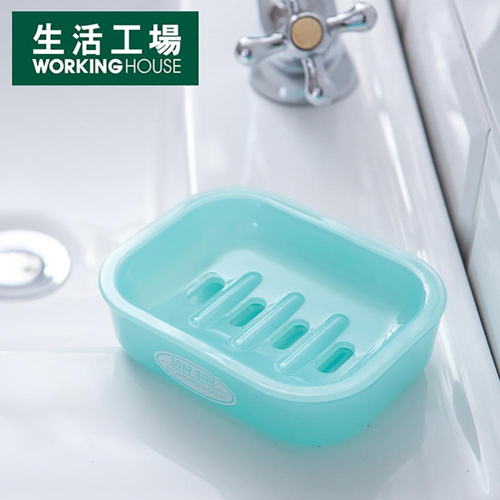 【倒數週年慶全館8折起-生活工場】Coder微綠肥皂盤