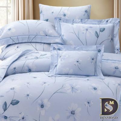岱思夢  加大  60支八件式天絲床罩組  艾琳娜-藍