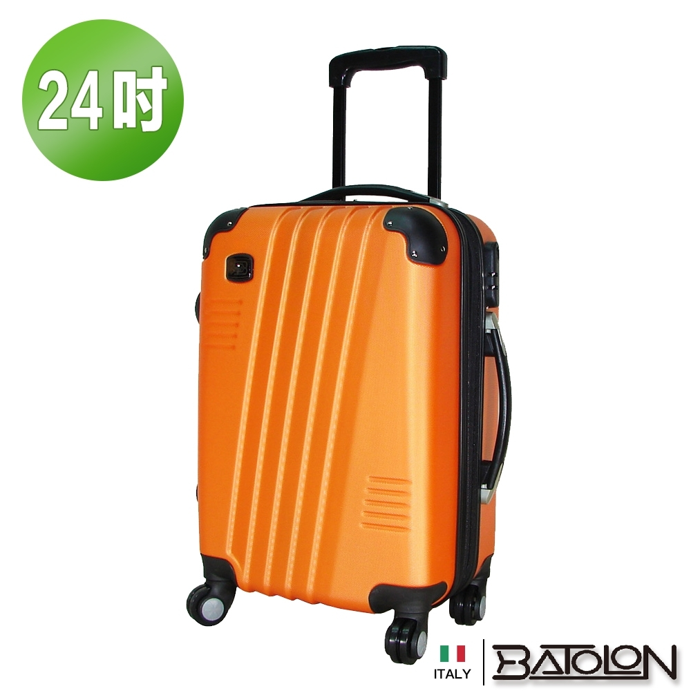 BATOLON寶龍 24吋 時尚斜線條加大ABS硬殼箱/行李箱 (活力澄)