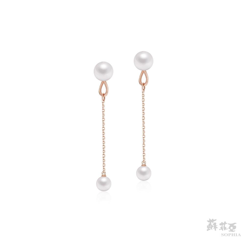 SOPHIA 蘇菲亞珠寶 - 赫斯提亞 3.5~5.0mm 14K玫瑰金 珍珠耳環