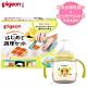 日本《Pigeon 貝親》副食品調理器皿+迪士尼PPSU水杯(依規格選取) product thumbnail 1