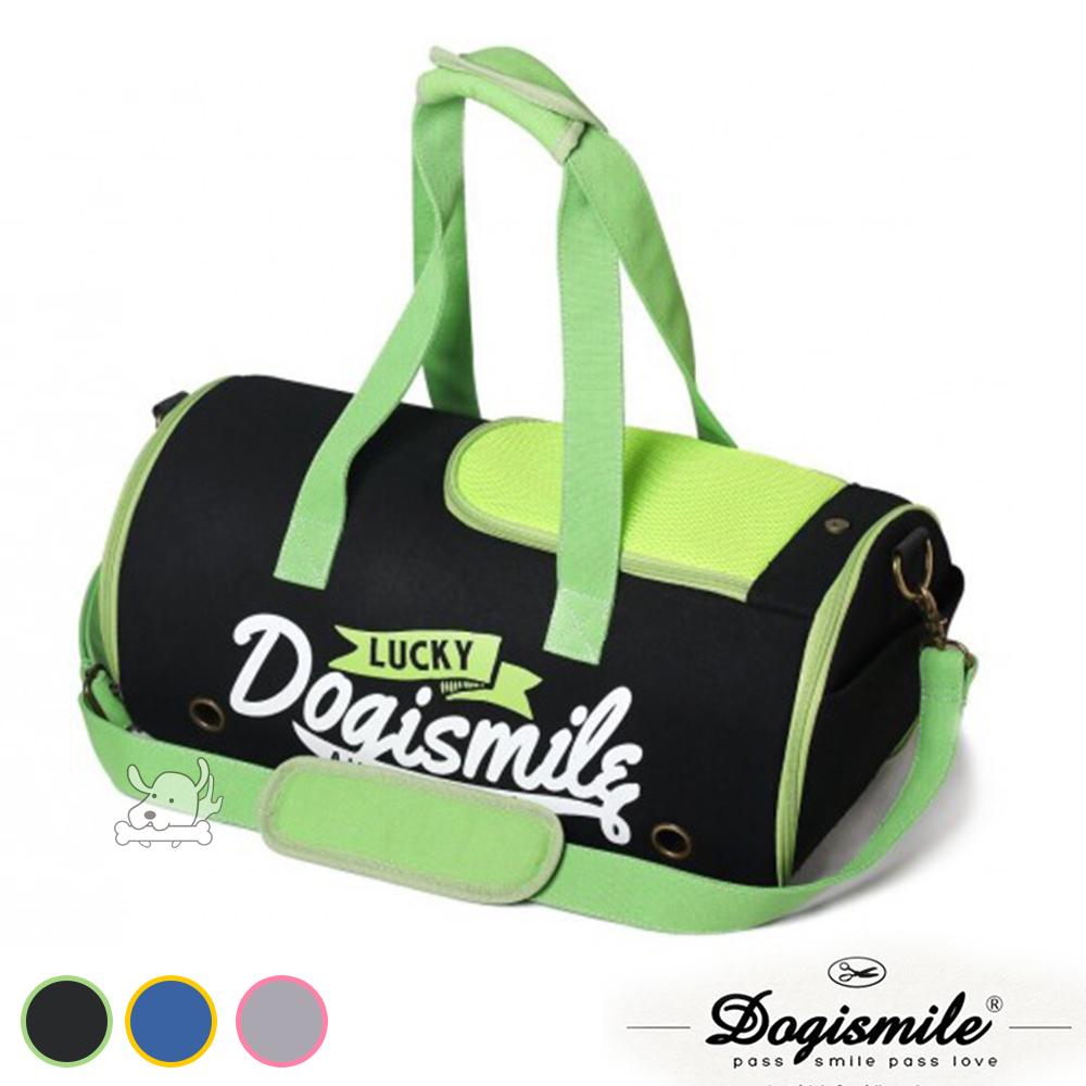 Dogismile 經典運動風 寵物手提側背包 共3色