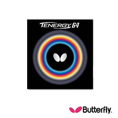 BUTTERFLY TENERGY 64 選手級 膠皮 05820