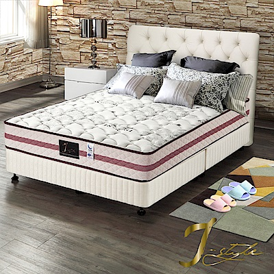 J-style婕絲黛 頂級飯店款天絲棉+竹碳紗乳膠蜂巢式獨立筒床墊 單人加大3.5x6.2