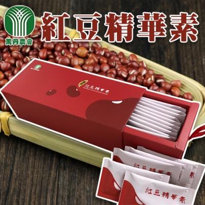 【萬丹鄉農會】紅豆精華素(2gx20包)x2盒