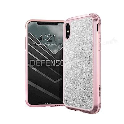 DEFENSE 刀鋒奢華II iPhone Xs Max 6.5吋 耐撞擊手機殼(璀璨粉)