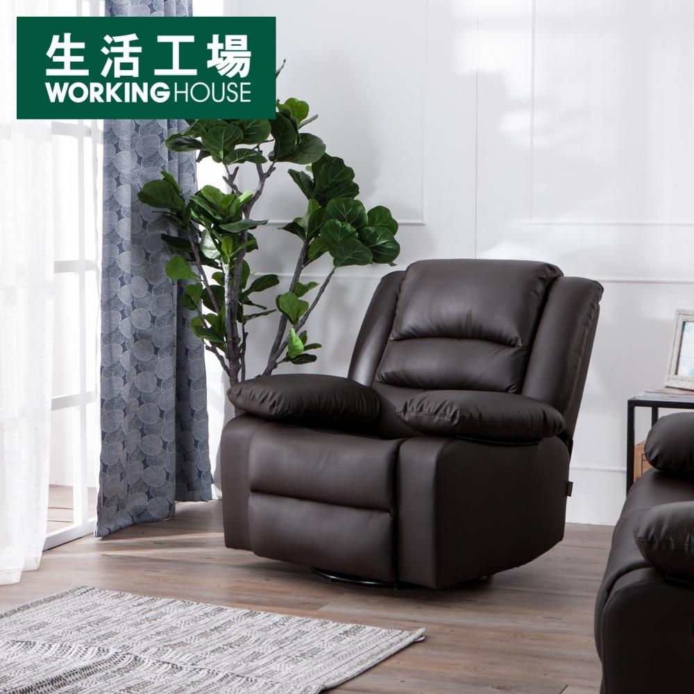 【滿額6000再送600購物金-生活工場】DEEP單人座功能沙發椅-咖啡色