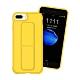 iPhone7Plus iPhone8Plus 手機殼 強力磁吸 純色 支架手機殼 黃色款 (iPhone7Plus手機殼 iPhone8Plus手機殼) product thumbnail 1