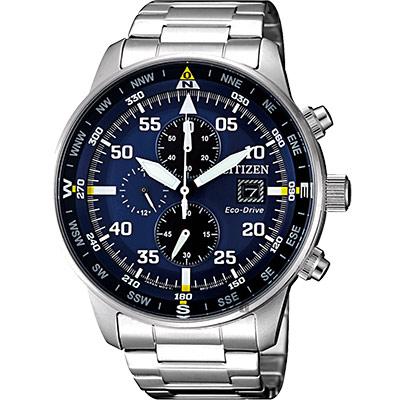 CITIZEN 星辰 光動能飛行家計時手錶-藍x銀/44mm