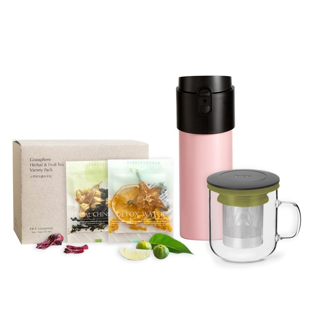 【PO:Selected】丹麥POx小草作果乾禮盒組(12oz保溫泡茶杯-粉+350ml泡茶玻璃杯-綠)