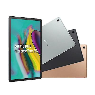 Samsung Galaxy Tab S5e 10.5吋WIFI平板(6G/128G)