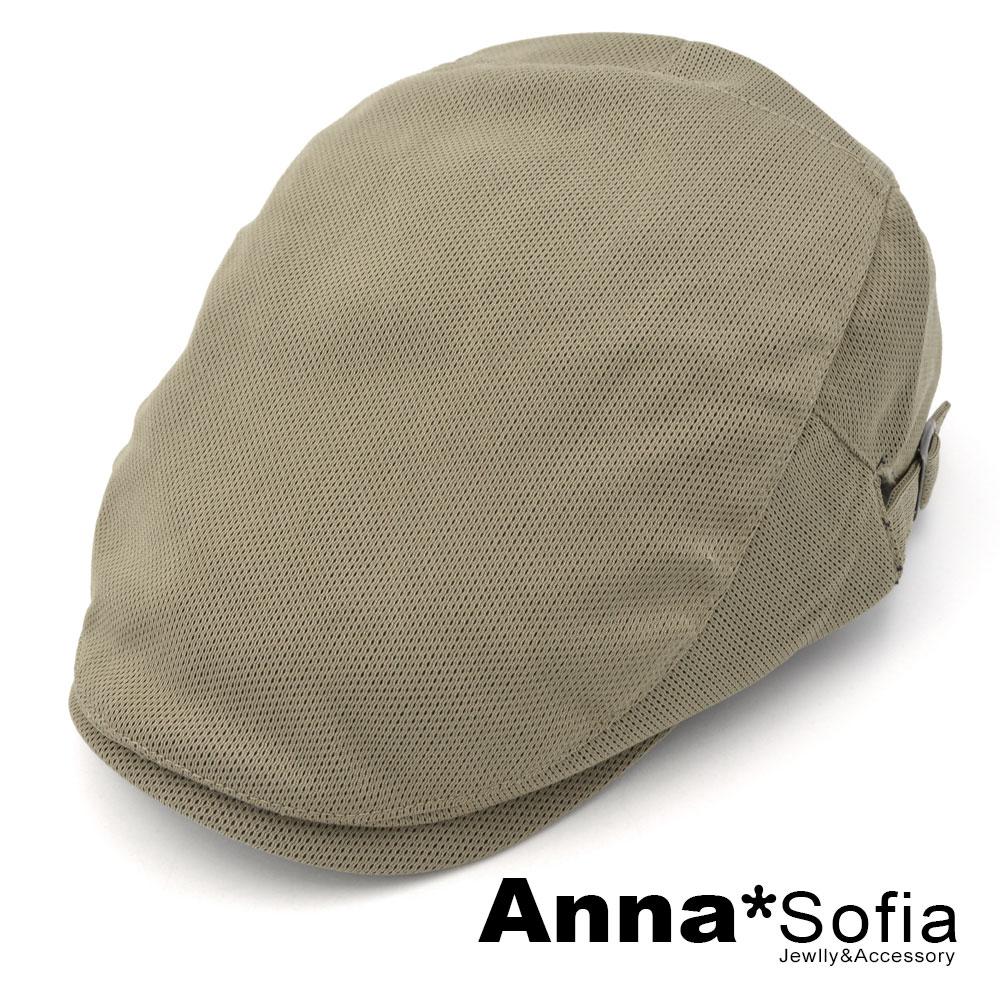【滿額再75折】AnnaSofia 細網透氣型 鴨舌帽小偷帽(卡其系)