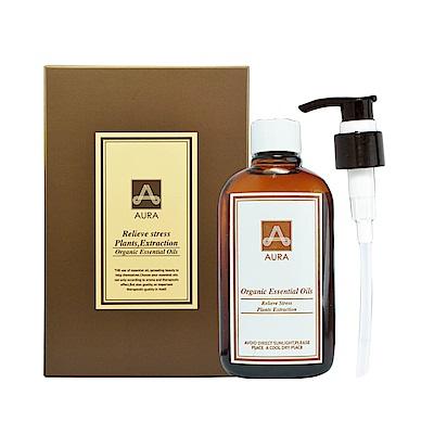 AURA 優娜森林 可可油(摩洛哥油)125ml