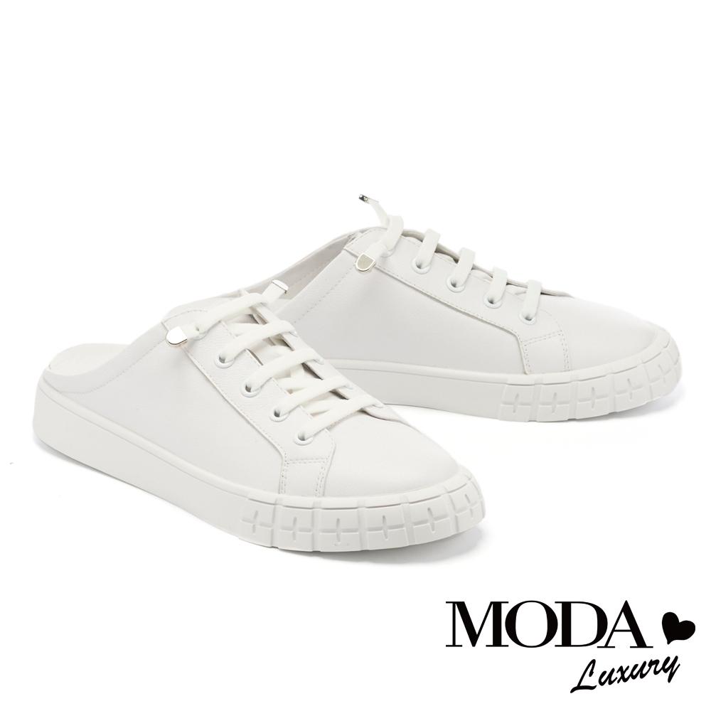 拖鞋 MODA Luxury 簡約率性鬆緊鞋帶休閒厚底拖鞋-白