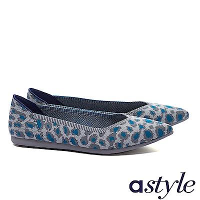 平底鞋 astyle 潮流野性系列 時髦迷人潮流豹紋尖頭飛織平底鞋-藍