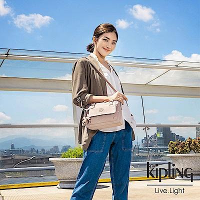 Kipling 復古蜜桃粉色翻蓋手提側背包-ZEVA