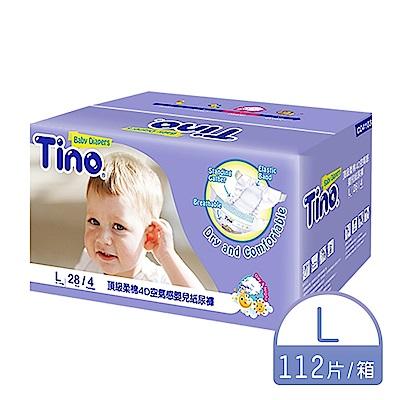 Tino 頂級柔棉4D空氣感嬰兒紙尿褲 黏貼型 L (28片x4包/箱)