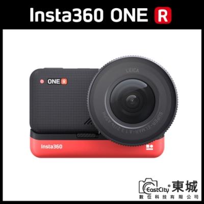 Insta360 ONE R 一吋感光元件套組 (東城代理商公司貨)