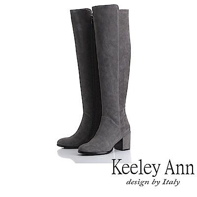 Keeley Ann 簡約美感~經典素面側拉鍊膝上長靴(灰色-Ann)