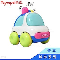 【任選】日本《樂雅 Toyroyal》城市警車