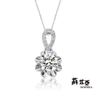 蘇菲亞SOPHIA -幸福捧花0.30克拉FVVS1鑽石項鍊