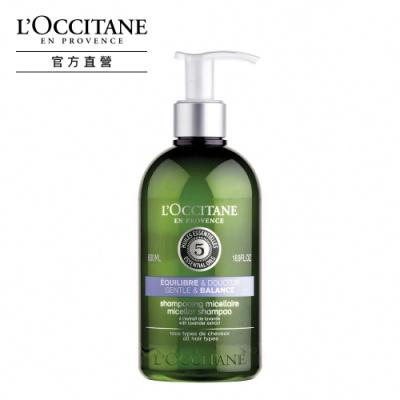 L'OCCITANE歐舒丹 草本平衡洗髮乳500ml