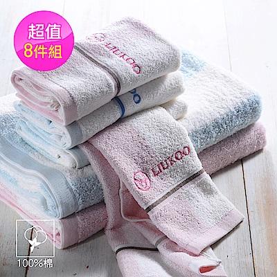 LIUKOO煙斗 純棉32支紗粉系毛、浴巾(8件組)LK672_972