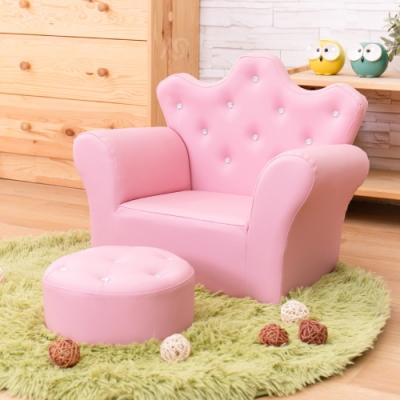 AS-粉色皇冠單人椅-58x40.5x49cm(兩色可選)